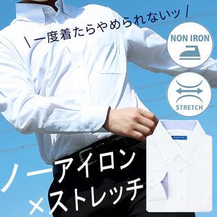 【4L/ホワイトC】ニットシャツ 長袖