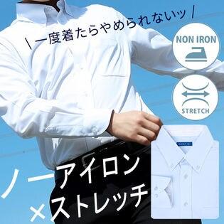 【4L/サックス】ニットシャツ 長袖