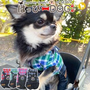 【レッド/Lサイズ】チワワ チワワ服 犬服 犬  つなぎ ロンパース チェック柄 デニム