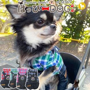 【グリーン/Mサイズ】チワワ チワワ服 犬服 犬  つなぎ ロンパース チェック柄 デニム