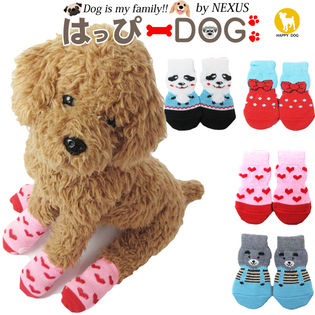 【パンダ/S】犬 靴下 ルームソックス 滑り止め ペット用 靴下