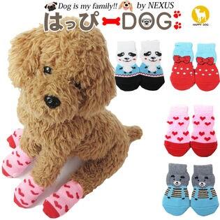 【リボン/M】犬 靴下 ルームソックス 滑り止め ペット用 靴下
