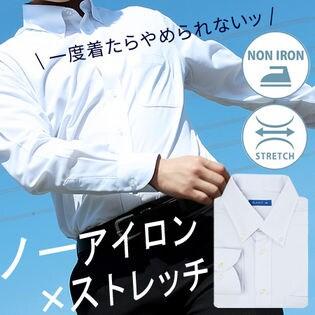 【S/ストライプ】ニットシャツ 長袖