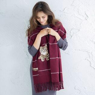 ポケット付リアル猫刺繍 チェック柄 ポンチョストール 210cm×60cm ワイン