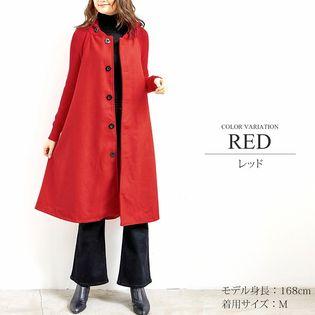 【レッドL】リブニットスリーブコート