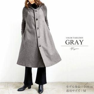 【グレーXL】リブニットスリーブコート