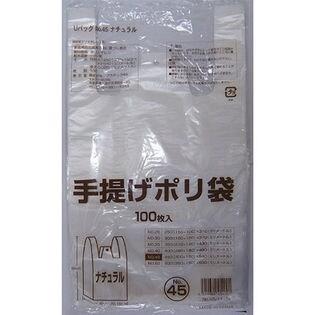 [計1500枚:100枚入り×15冊] 手提げポリ袋(関西45号/関東45号)※透明