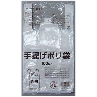 [計1500枚:100枚入り×15冊] 手提げポリ袋(関西45号/関東45号)※乳白