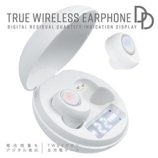 【ホワイト】 ワイヤレスイヤホン D.D 自動ペアリング bluetooth 5.0