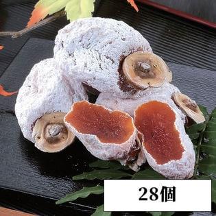 【480g×1袋】<味百華>市田柿
