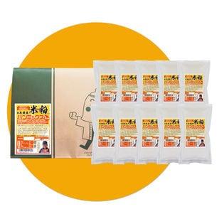 【300g×10袋】【イーストなし】岡山県津山市産米粉入り食パンミックスセット1斤用
