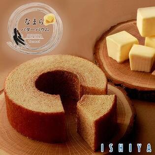【295g】なまらバターバウム TSUMUGI-つむぎ- 北海道 土産 ISHIYA(石屋製菓)