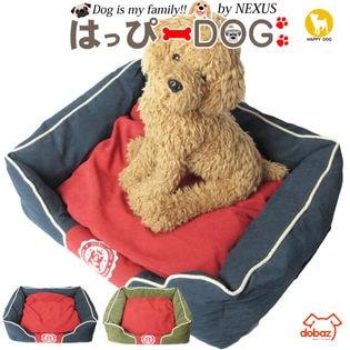 【グリーン/ワンサイズ】犬 クッション ソファ ベッド マット 猫 ペット用