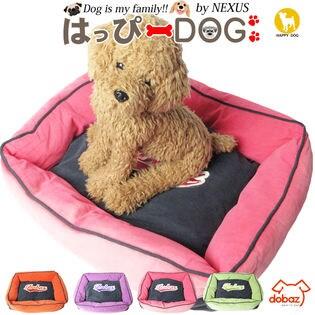 【ピンク/ワンサイズ】犬 クッション ソファ ベッド マット 猫 ペット用