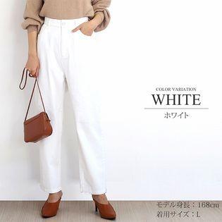 【ホワイト・XXL】テーパード ハイウエストパンツ