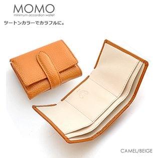 【キャメル】MOMO 三つ折り財布 レディース 牛革 エンボス加工 コンパクト財布