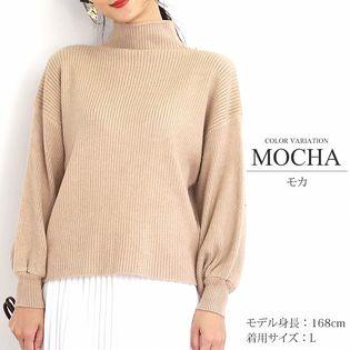 【モカ・XL】ボトルネックリブニットプルオーバー