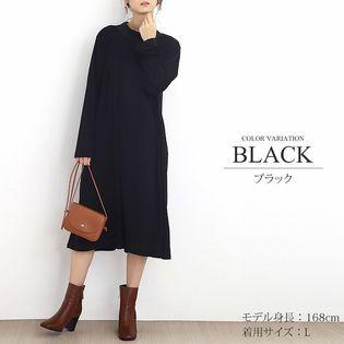 【ブラック・XL】ゆったり Aライン ハイネックロングワンピ―ス