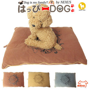 【ベージュ/ワンサイズ】犬 クッション ソファ ベッド マット 猫 ペット用