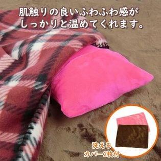 電気でポカポカ湯たんぽ(カバー2色付)