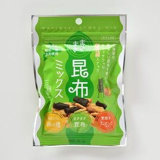 【28g×5袋】まきまき昆布・柿の種・アーモンドミックス おいしいミックス♪