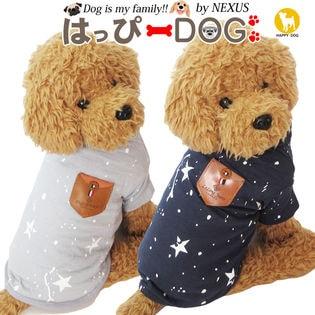 【グレー/S】犬 服 犬服 犬の服 Tシャツ カットソー 星柄 ドッグウェア