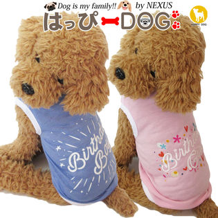 【ブルー/L】犬 服 犬服 犬の服 タンクトップ ドッグウェア