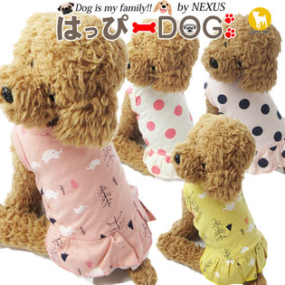 【イエロー/L】犬 服 犬服 犬の服 タンクトップ ワンピース