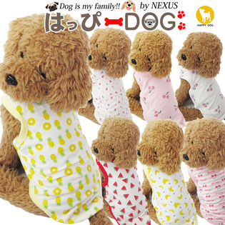 【パイン/M】犬 服 犬服 犬の服 タンクトップ