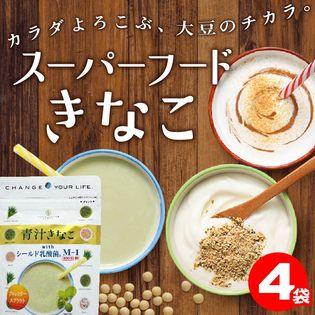 【計320g(80g×4袋)】青汁きなこwithシールド乳酸菌M-1