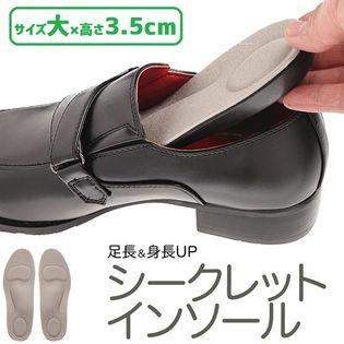 PU:グレイ【大サイズ・3.5cm】