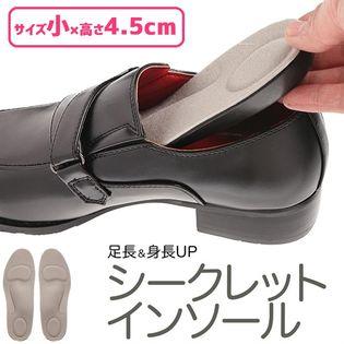 PU:グレイ【小サイズ・4.5cm】