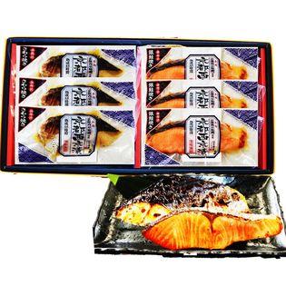 【加熱済】レンジで京都西京焼魚2種6切ギフト