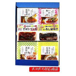 湯煎で簡単三陸産レトルトヘルシー煮魚6種6Pセット