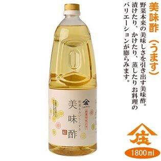 美味酢(うます)【1800ml×8本セット】