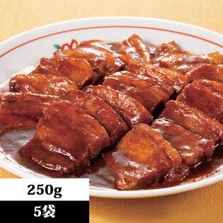 【250g×5袋】<赤だし味噌味>とろとろ煮豚