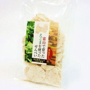 えごま せんべい 3袋×3箱 荏胡麻 煎餅 お取り寄せ ギフト