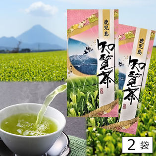 【2袋】旨味成分が多く渋みが少ない鹿児島が誇るブランド茶「知覧茶」※2セット申込み毎に1袋進呈!