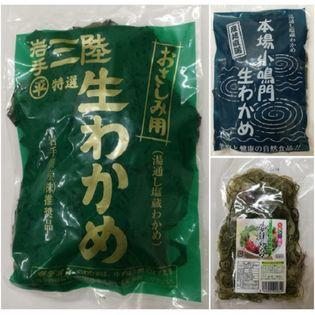 【計420g】お刺身わかめ(生わかめ)三陸、鳴門産食べ比べ大容量セット!生海鮮サラダ付き
