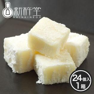 24個<新杵堂> 冬季限定 ホワイトチョコ 和ショコラ