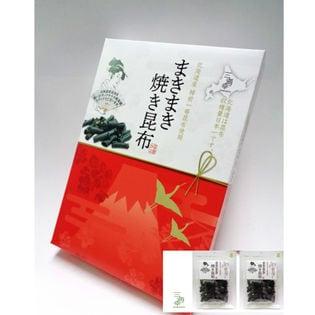 【25g×2袋】BOXタイプ まきまき焼き昆布 プレゼントやお土産に最適でございます!