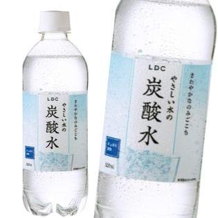 <500ml×48本>炭酸水 LDCやさしい水の炭酸水プレーン(国産)