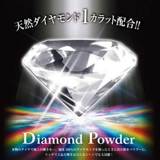 天然ダイヤモンドパウダー 3g<フェイス・ボディ・ネイル用カラーパウダー>