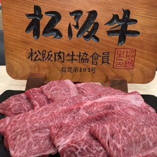 松阪牛すき焼き肉うすぎりプレミアム(A4等級以上) 1kg ー四日市市地域物産応援特集ー