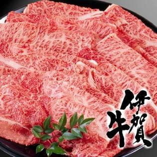 【400g (400g×1P)】伊賀牛 すき焼き用 ー四日市市地域物産応援特集ー