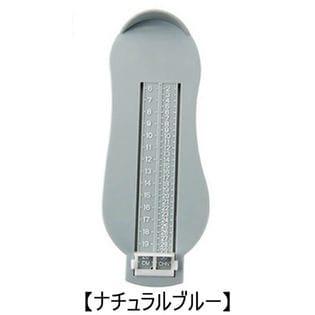 【ナチュラルブルー】キッズ ベビー フットメジャー スケール 計測器 6-20cm 子供用 測定器