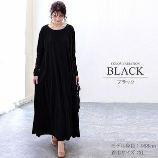 【ブラックL】マキシ丈フレアワンピース