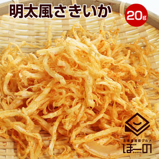 【20g】明太風さきいか【D37】