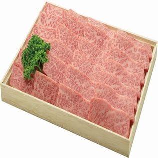 【400g】佐賀牛カルビ焼肉用 自家製焼肉のタレ付
