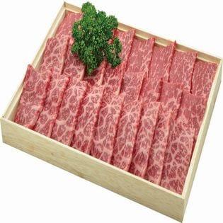 【400g】佐賀牛モモ焼肉用 自家製焼肉のタレ付